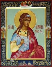 Икона Серафимы Римской